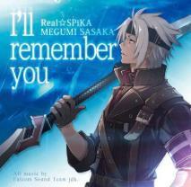 I'll remember you CD