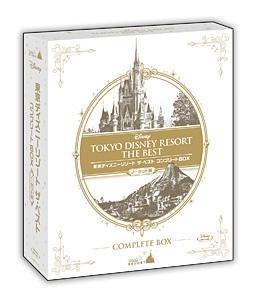 『東京ディズニーリゾート ザ・ベスト コンプリートBOX』 <ノーカット版> Blu-ray Disc