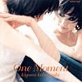 小林清美/One Moment [CORR-10915]