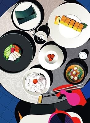 ごはん味噌汁海苔お漬物卵焼き feat. 梅干し [CD+Blu-ray Disc]<完全生産限定盤A>