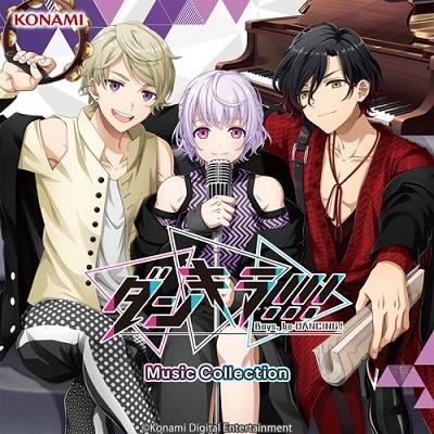 ダンキラ!!! Music Collection CD