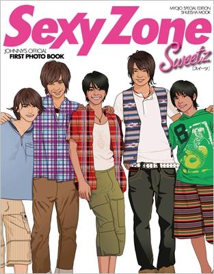 Sexy Zone写真集 「Sweetz」