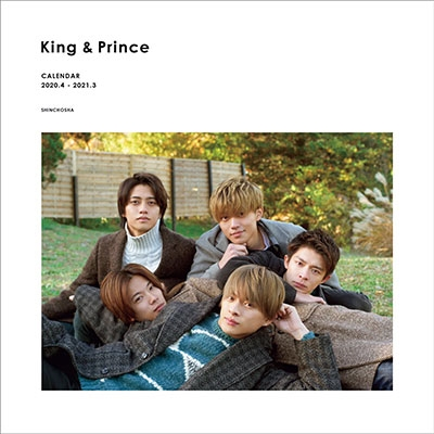 King & Prince カレンダー 2020.4→2021.3 Johnnys'Official Calendar