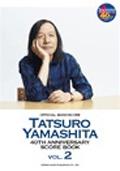 山下達郎/山下達郎 「40th Anniversary Score Book Vol.2」 オフィシャル・バンドスコア [9784285143751]