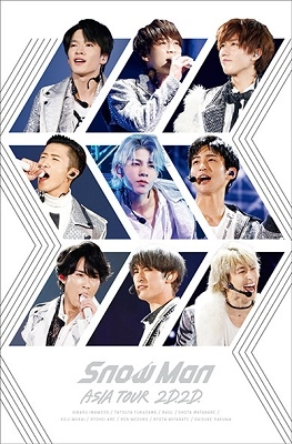 Snow Man ASIA TOUR 2D.2D.<通常盤/初回限定仕様> DVD
