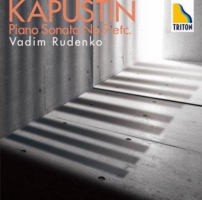 ワディム・ルジェンコ/カプースチン: ピアノ・ソナタ第9番; ブラームス: パガニーニの主題による変奏曲 Op.35 第2巻, 他[OVCT-00075]