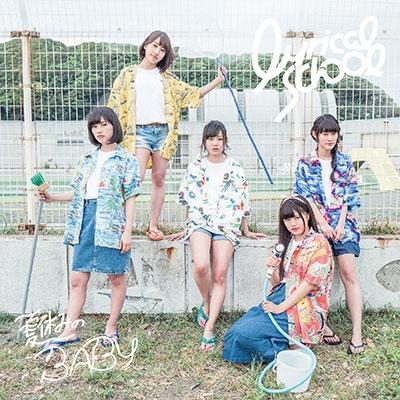lyrical school/夏休みのBABY<通常盤>[BRTW-1034]