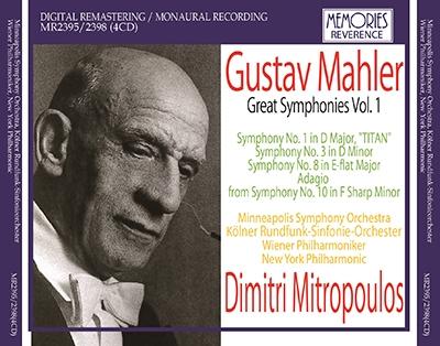 Mahler: Great Symphonies Vol.1 - No.1, No.3, No.8, No.10 CD
