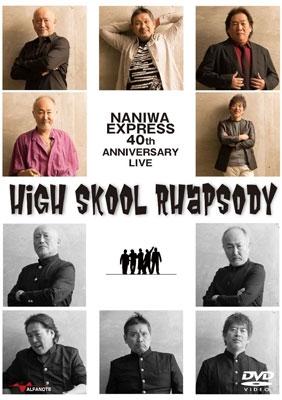 NANIWA EXPRESS40th ANNIVERSARY LIVE ~High Skool Rhapsody~