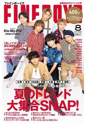 FINEBOYS 2019年8月号 Magazine