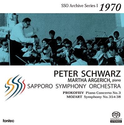 マルタ・アルゲリッチ/プロコフィエフ: ピアノ協奏曲第3番; モーツァルト: 交響曲第35番「ハフナー」, 第38番「プラハ」 [TWFS-90005]