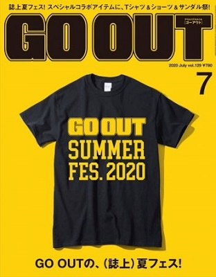 OUTDOOR STYLE GO OUT 2020年7月号 Magazine