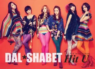 DAL★SHABET/Hit U : DalShabet 4th Mini Album[CMCC9868]
