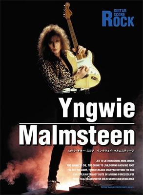 Yngwie Malmsteen/イングヴェイ・マルムスティーン・ロック・ギター・スコア [9784401160952]