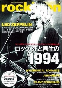 rockin'on 2010年 1月号[0975101]