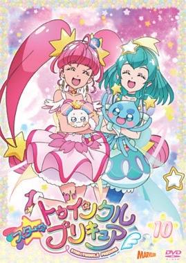 スター☆トゥインクルプリキュア vol.10 DVD