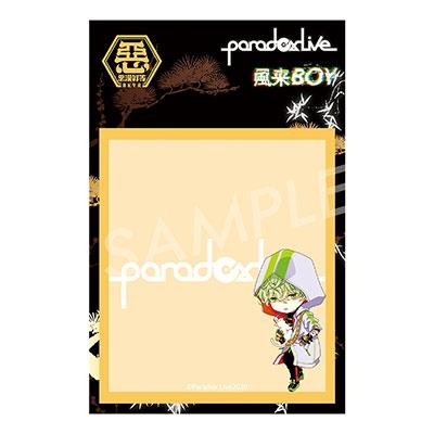 Paradox Live 付箋 征木北斎[APMS-0584]