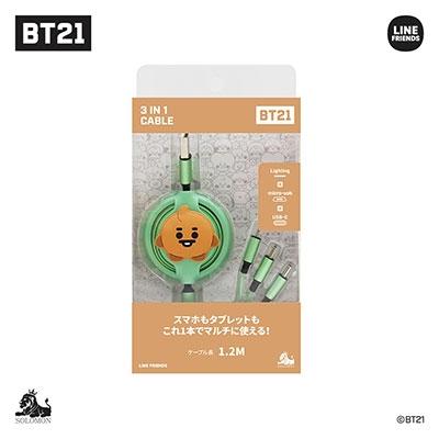 BT21/BT21 3 IN 1 充電ケーブル/SHOOKY[MTOBT21SK]