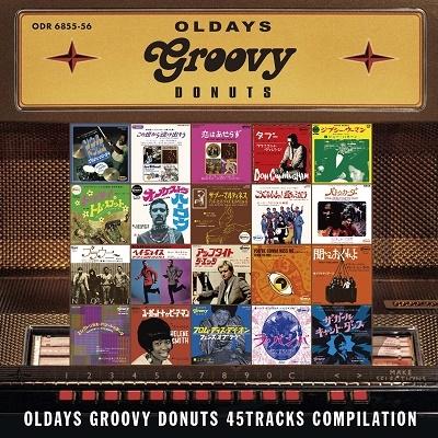 オールデイズ・レコードの60年代ドーナツ盤ジュークボックス VOL.1[ODR6855]