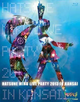 初音ミク/初音ミク ライブパーティー2013 in Kansai(ミクパ♪)[MKPB-2002]