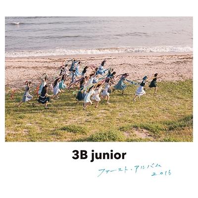 3B junior/3B junior ファースト・アルバム 2016 [CD+Blu-ray Disc]<初回限定盤>[ZXRC-2012]