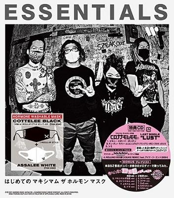 はじめての マキシマム ザ ホルモン マスク「ESSENTIALS」(REGULAR STYLE) [GOODS+CD] Accessories