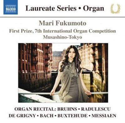 福本茉莉/Mari Fukumoto - First Prize, 7th International Organ Competition Musashino-Tokyo[8573155]