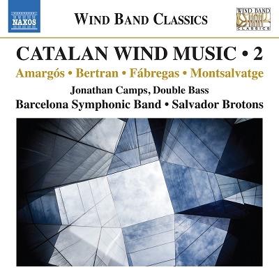 バルセロナ・シンフォニック・バンド/カタロニアの吹奏楽作品集第2集[8573915]