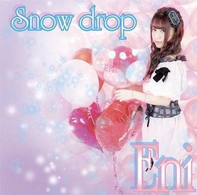 絵仁/Snow drop[GLCS9]
