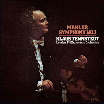 マーラー: 交響曲第1番、第5番、第9番、第10番アダージョ<タワーレコード限定> SACD Hybrid