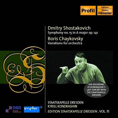 Shostakovich:Symphony No.15/B.Tchaikovsky:Variations for Orchestra (1/23/1974):Kiril Kondrashin(cond)/Staatskapelle Dresden
