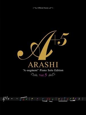 嵐/A+5(エー・オーギュメント)ピアノ・ソロ・エディション~ [Vol.5] Book