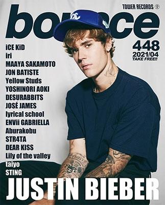 bounce 2021年4月号<オンライン提供 (限定300冊)>[BOUNCE448]