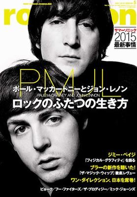 rockin'on 2015年5月号[09751-05]