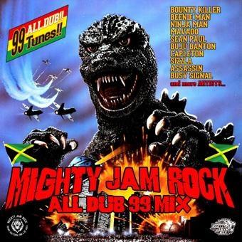 MIGHTY JAM ROCK/SOUND BACTERIA MIGHTY JAM ROCK ALL DUB 99 MIX[MJRCD-S1]