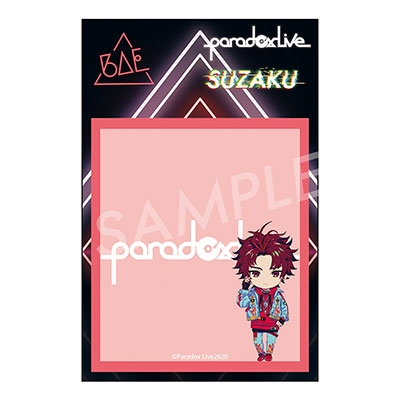 Paradox Live 付箋 朱雀野アレン[APMS-0574]