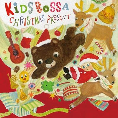 KiDS BOSSA CHRISTMAS PRESENT [CD+GOODS]<初回生産限定盤>
