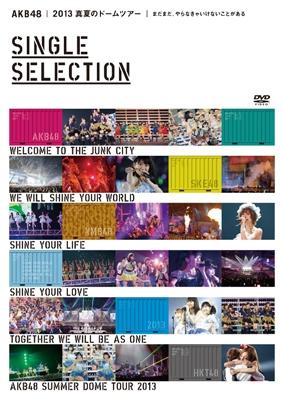 AKB48/AKB48 2013 真夏のドームツアー〜まだまだ、やらなきゃいけないことがある〜 SINGLE SELECTION[AKB-D2215]