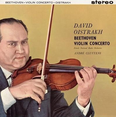 ダヴィド・オイストラフ/ベートーヴェン: ヴァイオリン協奏曲、ブラームス: 二重協奏曲<タワーレコード限定>[TDSA193]