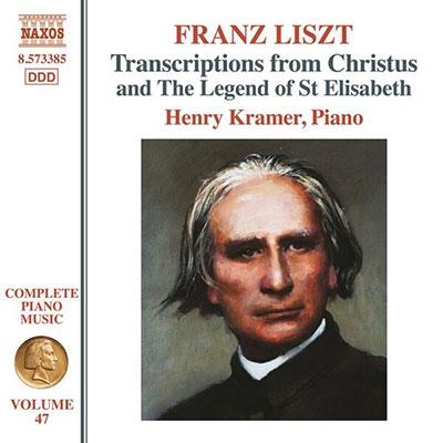 ヘンリー・クレイマー/Franz Liszt: Complete Piano Music Vol 47[8573385]