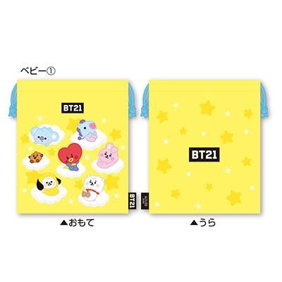 BT21 巾着 BABY(イエロー) Accessories