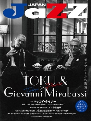 JAZZ JAPAN Vol.117 Magazine