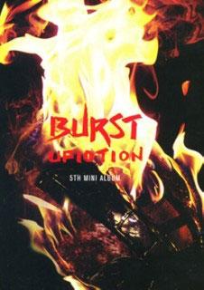 Burst: 5th Mini Album CD