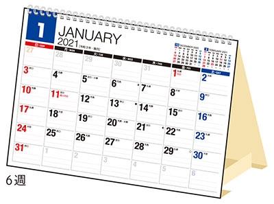 高橋書店 エコカレンダー卓上 カレンダー 2021年 令和3年 B6サイズ E155 (2021年版1月始まり)[9784471805654]