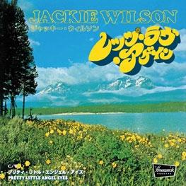 Jackie Wilson/let's love again/Pretty Little Angel Eyes<数量限定盤>[SOLID-25]