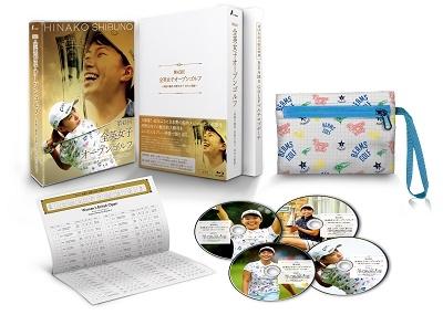 第43回全英女子オープンゴルフ ~笑顔の覇者・渋野日向子 栄光の軌跡~ 豪華版<初回仕様> Blu-ray Disc