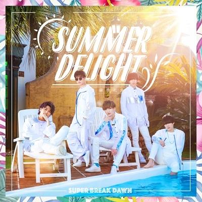 SUMMER DELIGHT/線香花火<Type-A>