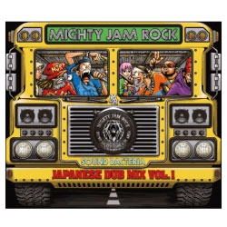 MIGHTY JAM ROCK/Sound Bacteria Japanese Dub Mix Vol.1[MJRCD-NO1]