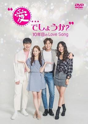 Song Seung Hyun/