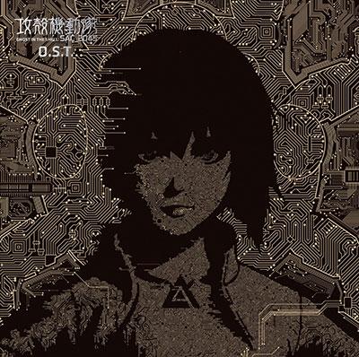 攻殻機動隊 SAC_2045 O.S.T. CD